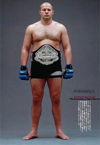 Brock Lesnar will fight Fedor Emelianenko in an unsanctioned MMA fight