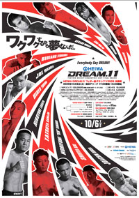 Kid Yamamoto vs. Kawajiri will probably happen at Dream 11