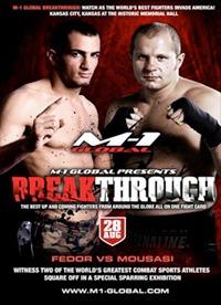 M-1 Breakthrough – 10pm ET TONIGHT!