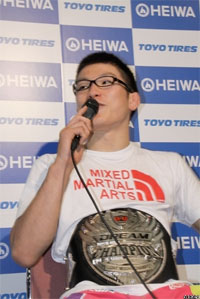 Shinya Aoki was fired by his own gym
