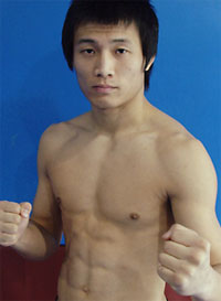 The Korean Zombie signs with WEC