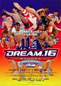 Mayhem Miller vs. Sakuraba and more goodness announced for Dream 16