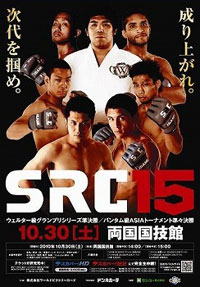 You do not want to miss Sengoku 15 tonight — seriously, you don't