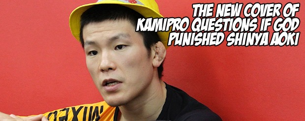 Shinya Aoki will be fighting in Japan, possibly DREAM, in May