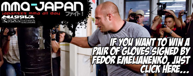 If you want to win a pair of gloves signed by Fedor Emelianenko, just click here…