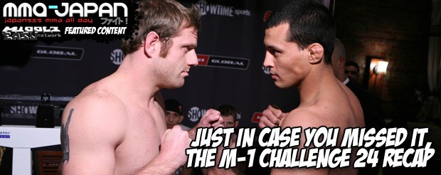 Just in case you missed it, the M-1 Challenge 24 recap
