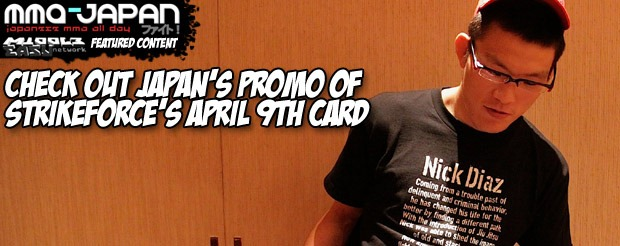 Check out Japan's promo of Strikeforce's April 9th card