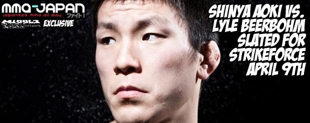 Shinya Aoki vs Lyle Beerbohm slated for Strikeforce April 9th
