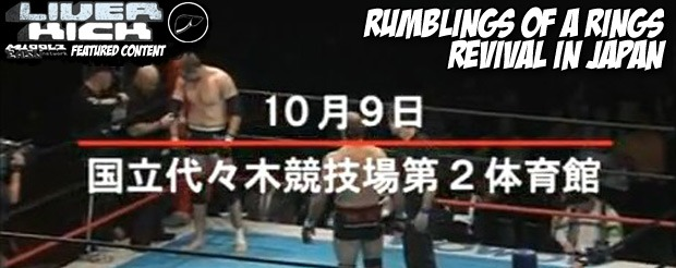 Rumblings of a Rings revival in Japan