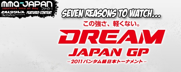 Seven reasons to watch DREAM: Fight for Japan