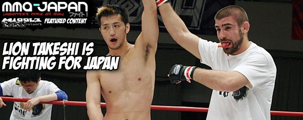 Lion Takeshi is Fighting for Japan