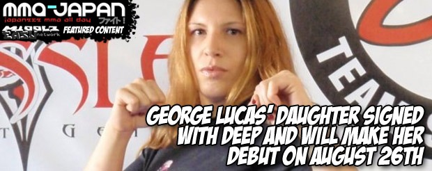 George Lucas' daughter signed with DEEP and will make her debut on August 26th