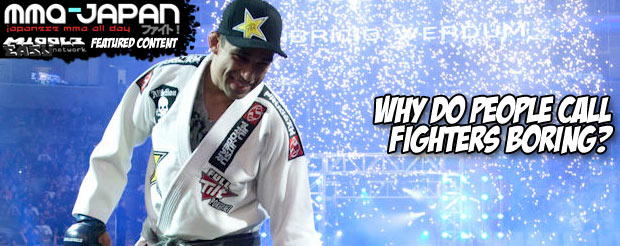 Why do people call fighters boring?