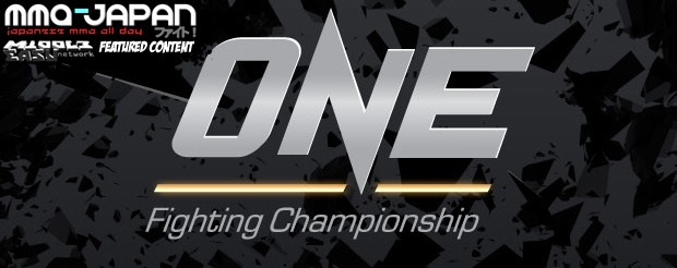 ONE FC is this weekend and Evolve MMA is prepared for battle