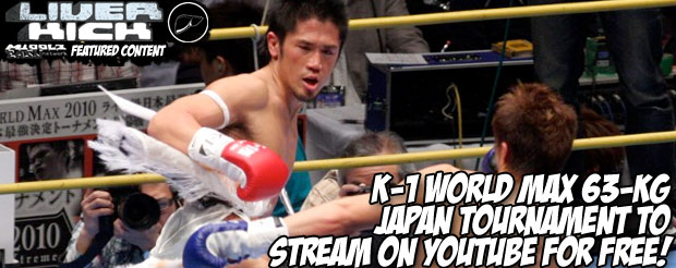 K-1 World Max 63kg Japan tournament to stream on Youtube for free!