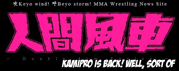 Kamipro is back! Well, sort of