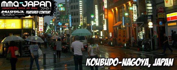 Koubudo-Nagoya, Japan
