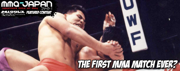 The first MMA match ever?
