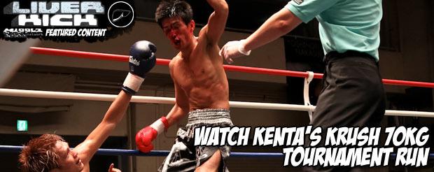 Watch Kenta's Krush 70kg tournament run