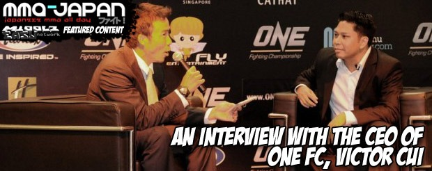 An interview with the CEO of One FC, Victor Cui