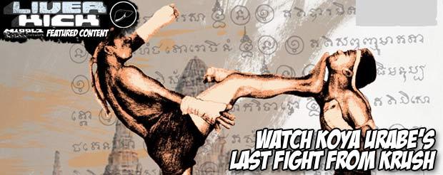Watch Koya Urabe's last fight from Krush