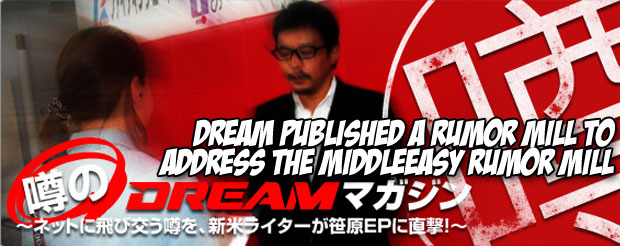 DREAM published a rumor mill to address the MiddleEasy rumor mill