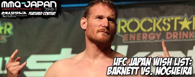 UFC Japan Wish List: Barnett vs. Nogueira