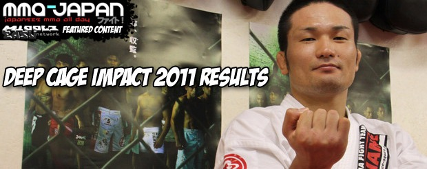 Deep Cage Impact 2011 results