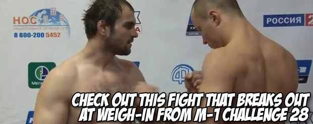 Check out this fight that breaks out at weigh-in from M-1 Challenge 28