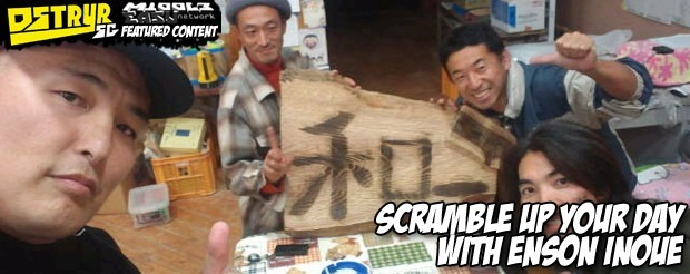 Scramble up your day with Enson Inoue