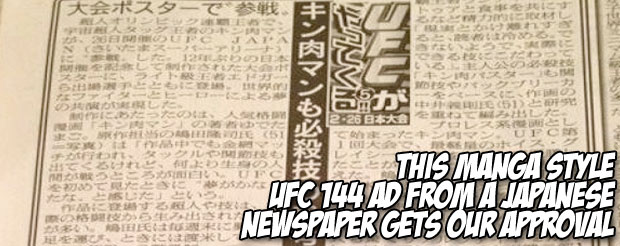 This Manga style UFC 144 ad from a Japanese newspaper gets our approval