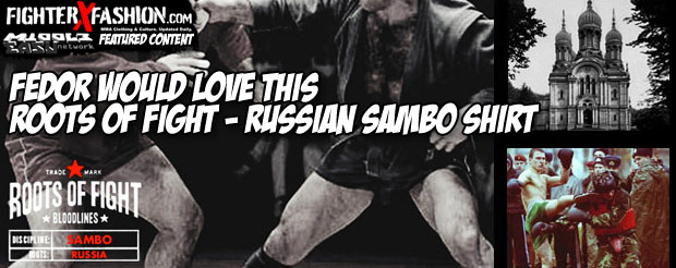 Fedor would love this Roots of Fight – Russian Sambo shirt