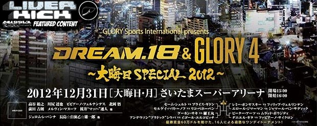 Glory 4 Tokyo to air on CBS Sports Network in the US