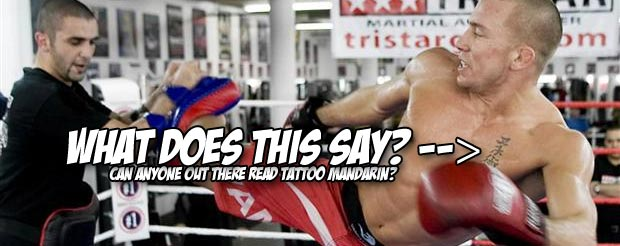 Firas Zahabi says he's not paranoid about spies in Tristar, but he's a little concerned