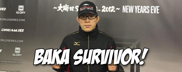 We can't be the only ones looking forward to Shinya Aoki vs. Antonio Mckee at DREAM 18