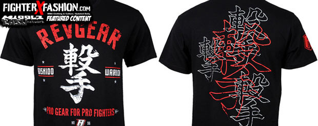 FighterXFashion   Here are the UFC 158 walk out shirts!