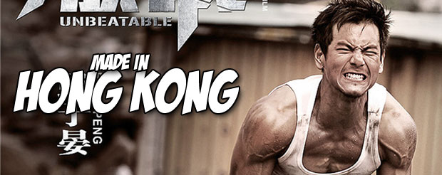It was only a matter of time before Hong Kong made their very own MMA movie