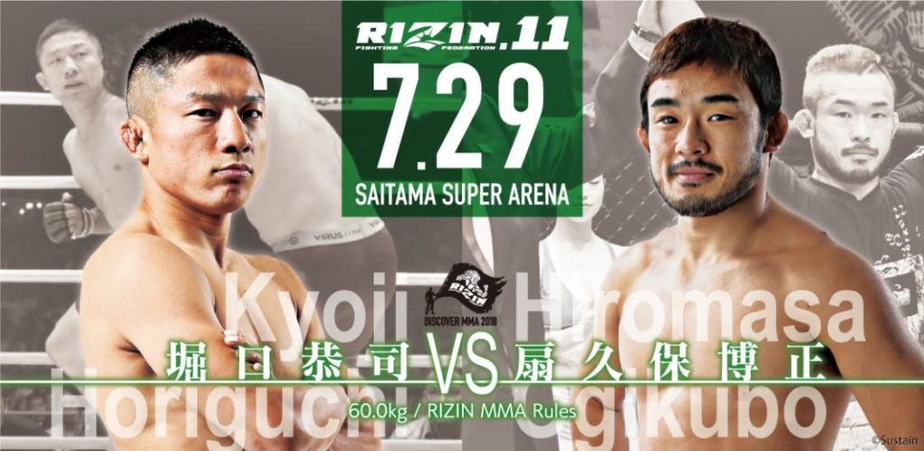 image2-1-1024x500 Preview: Everything worth watching at Rizin 11