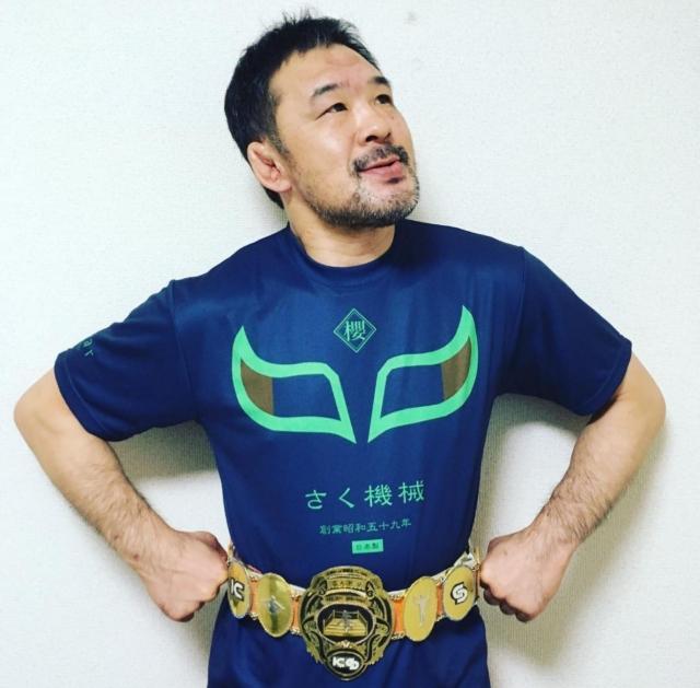 Kazushi Sakaraba MMA