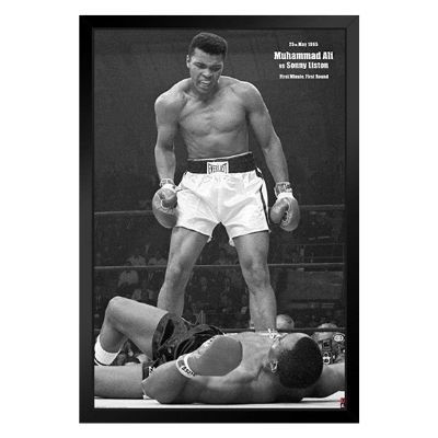 Ali vs. Liston First Minute First Round Knockout